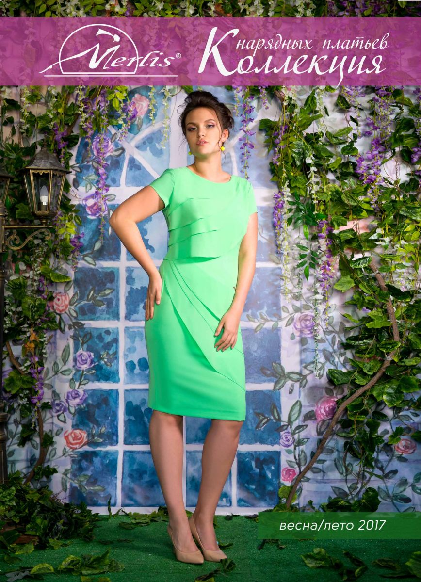 Женская Одежда Каталог Официальный Сайт